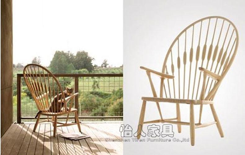 孔雀椅/休闲椅/阳台椅/实木椅/椅/造型椅